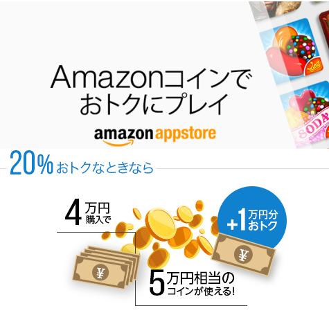 【モンスト・白猫・パズドラ】スマホゲーム・ソシャゲ課金で最大12,500円節約!