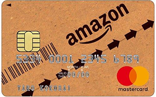 Amazonカードを知らなくて今まで損していた話