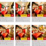 レゴランドジャパンホテルの部屋のグレードの違い【テーマ?プレミアム?ビュー?スイート?】